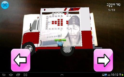 증강현실 AR 벽돌깨기 게임