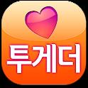 김혜란 쇼핑투게더 쇼핑투게더몰 icon
