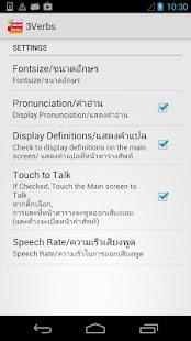กริยา 3 ช่อง Irregular Verbs- screenshot thumbnail