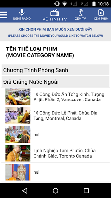 Ve Tinh TV - screenshot
