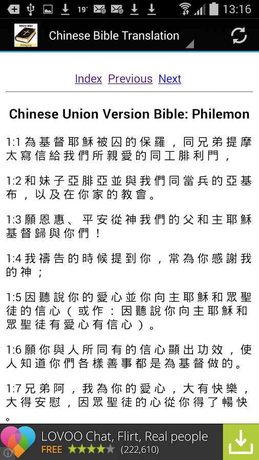 how to become a bible translator