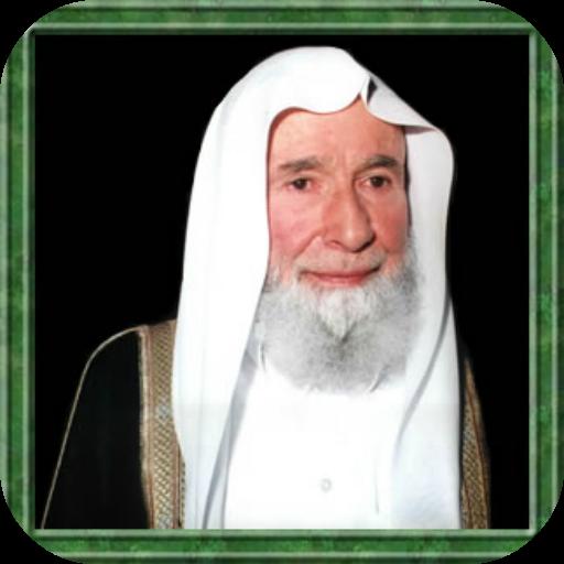 Syeikh Abdul Fattah AbuGhuddah LOGO-APP點子