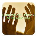 Largest Collection of Dua icon