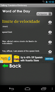 Portuguese Translator / Dict - screenshot thumbnail