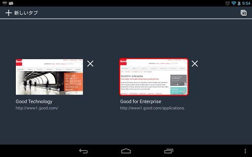 無料生产应用AppのGood for Enterprise™|記事Game