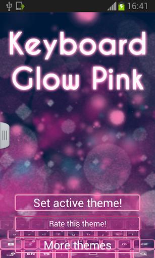 鍵盤夜光粉色