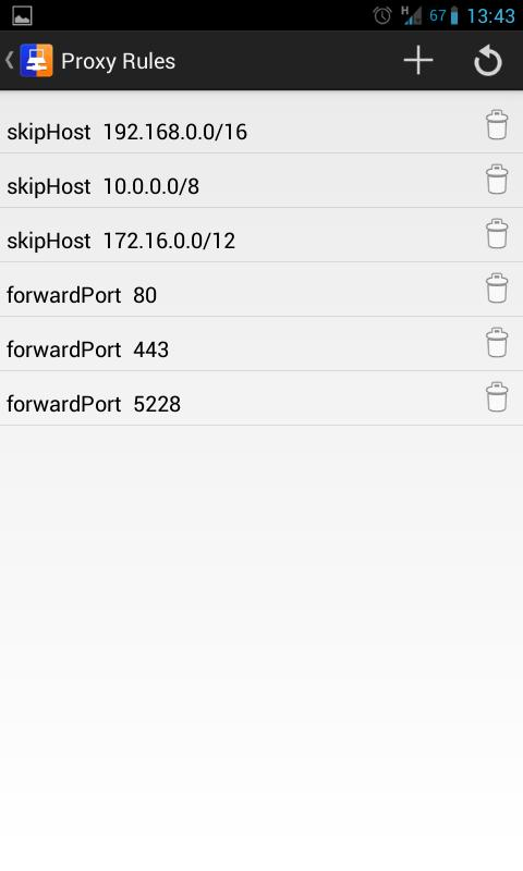 Autoproxy - screenshot