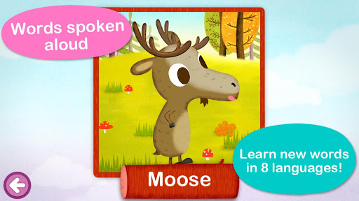 免費下載教育APP 儿童拼图123免费版 - 野生动物篇 app開箱文 APP開箱王