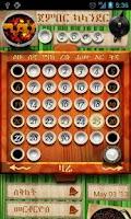Screenshot of Jember Ethiopian Calendar