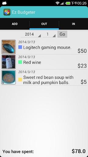 【免費財經App】EzBudgeter-APP點子
