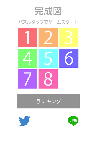 ExDialer Theme FlatORed - Google Play Android 應用程式