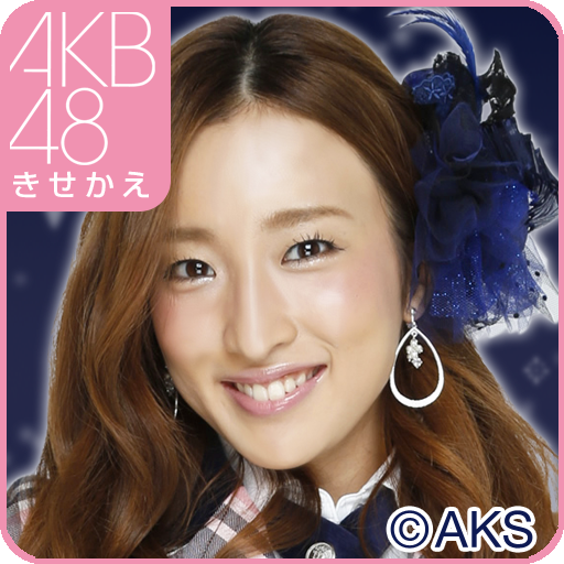 AKB48きせかえ(公式)梅田彩佳-WW- 個人化 App LOGO-硬是要APP