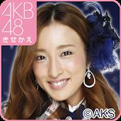 AKB48きせかえ(公式)梅田彩佳-WW-