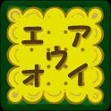 KaTaKaNa Learning Game icon
