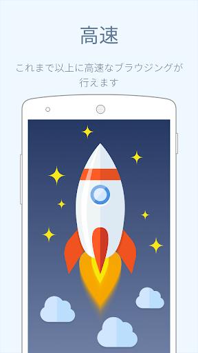 CM Browser - スピーディ&安心