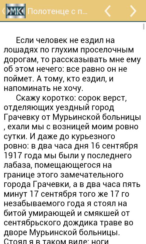 casino mikhail shufutinsky