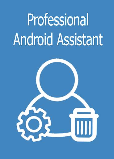 专业的Android助理