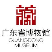 Guangdon Museum App