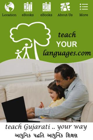 Teach Gujarati Your Way