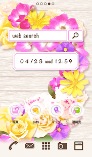Cute wallpaper★Aloha flower - screenshot thumbnail