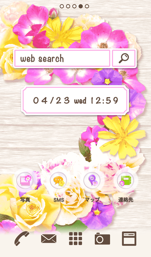 Cute wallpaper★Aloha flower- screenshot