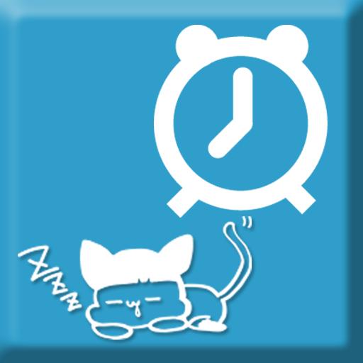 アラーム:目覚ましにゃんこ with 英単語 生活 App LOGO-硬是要APP