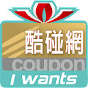 Coolpon ~ Get your discount icon