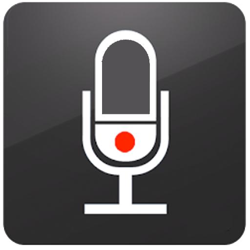 简易录音免费 工具 App LOGO-APP開箱王