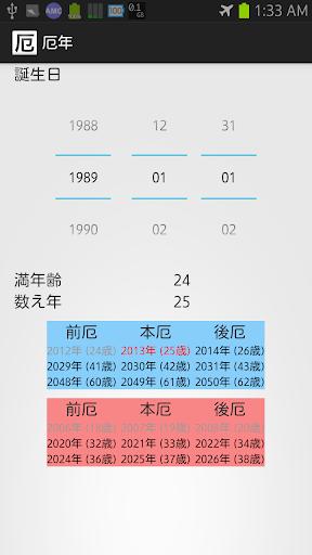 Installer.app - Jailbreak Apps for iPhone | AppSafari
