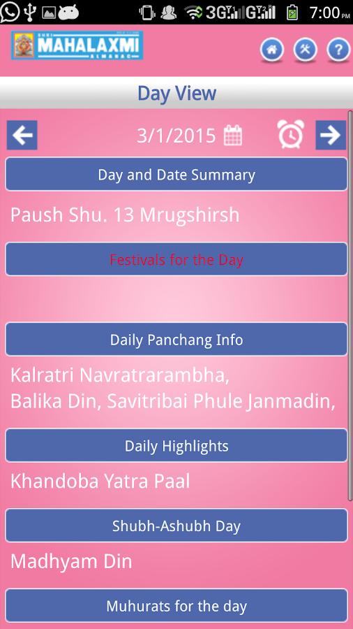 Mahalaxmi Almanac Lite - screenshot