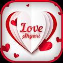 Hindi Love Shayri Images icon