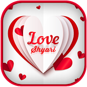 Hindi Love Shayri Images