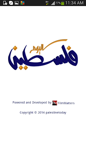 Palestine Today - Tablet