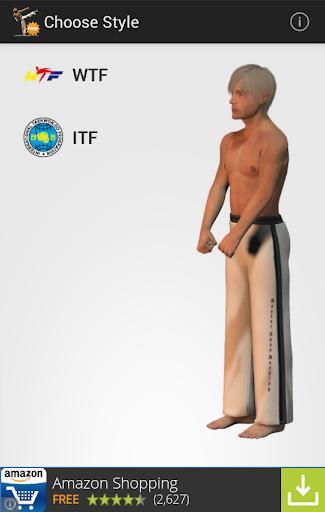 Taekwondo Forms Sponsored