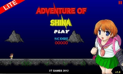Adventure of Shina Lite - screenshot thumbnail