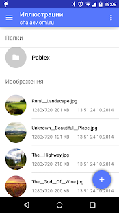 Pablex- screenshot thumbnail