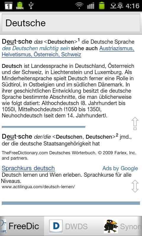 Deutsch Wörterbücher - screenshot