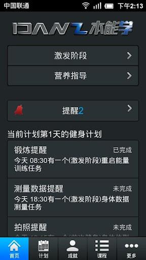 스티커부스 프로 App Ranking and Store Data   App Annie