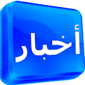 NewsQuical!الأداة قارئ الأخبار logo
