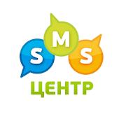 SMS Центр New