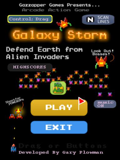 银河风暴:小蜜蜂侵略者
