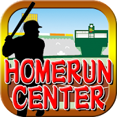 HomerunCenter