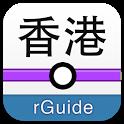 香港地鐵輕鐵 HK MTR/Light Rail icon