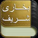 Sahih Bukhari Urdu+Eng+Arabic icon