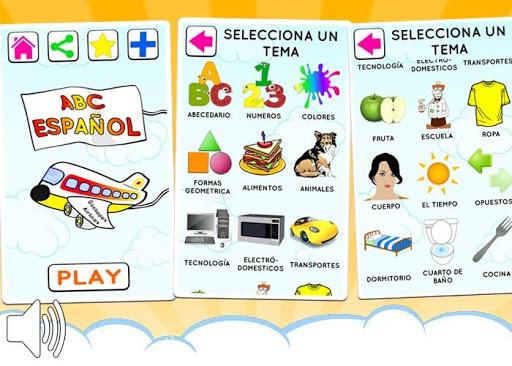 子供のためのスペイン語 Spanish for kids