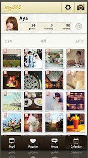 My365-photo calendar/diary app - screenshot thumbnail