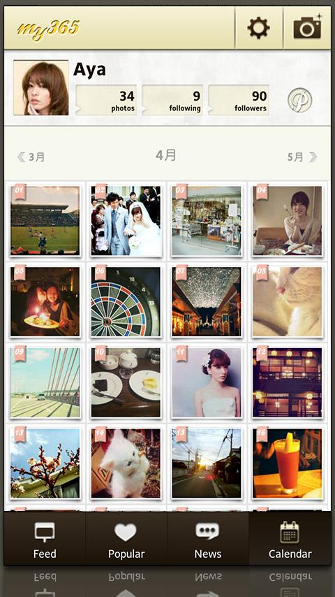 My365-photo calendar/diary app - screenshot