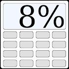消費税8%電卓 icon
