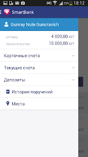 Smartbank- screenshot thumbnail