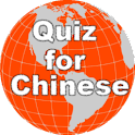 Chinese: Quiz of Capitals logo